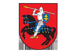 Vilniaus rajono savivaldybės administracija