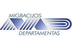 Migracijos departamentas prie vidaus reikalų ministerija